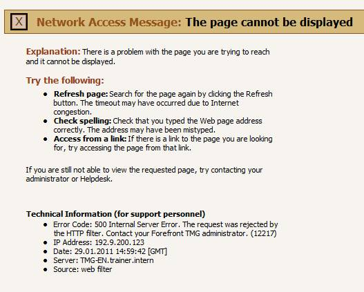 Figure 11: HTTP Filter access message
